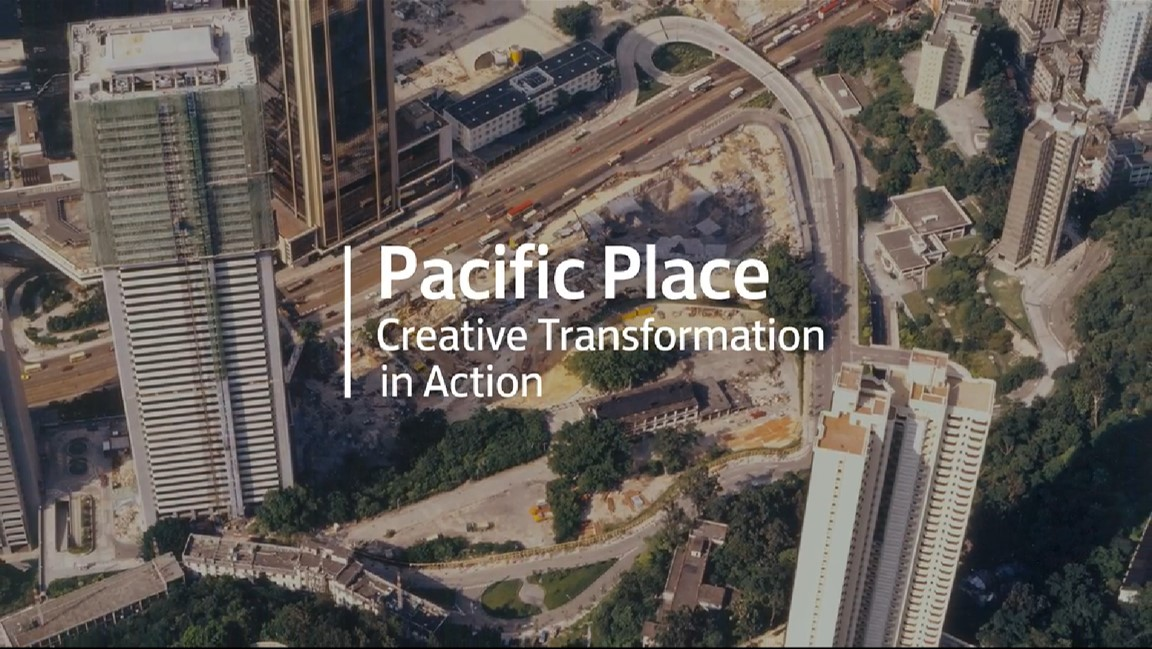 Pacific Place: Creative Transformation in Action