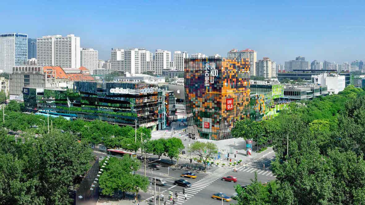 Taikoo Li Sanlitun, Beijing